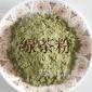 供应超细 纯绿茶粉绿茶粉可按要求加工细度