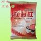 批发 红曲红色素 食品级 着色剂 肉制品可用 量大优惠 红曲红