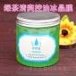 绿茶清爽控晶膜补充水分增强肌肤修复力OEM代加工 补水保湿