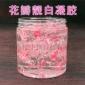 花瓣靓白凝胶快速补充水分增强肌肤活力一公斤起订OEM代加工