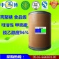 厂家直供 优质壳聚糖 水溶性 甲壳素 低聚寡糖 含量99% 量大从优