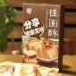 盛芝坊 150g盒装凤梨酥 桂圆酥 闽台特产 休闲零食诚招经销商