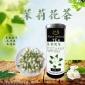 广西生蚨堂生产加工代泡茶,花茶,养生茶,OEM贴牌加工