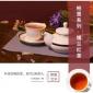 瀚得柏恩系列锡兰红茶