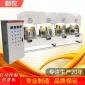 70型自动控温炒茶机组 4台一主机 炒茶机组