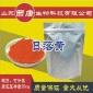 厂家供应食用日落黄 食品级色素 着色剂 染色剂 食品添加剂