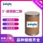尿苷酸二钠 尿苷单磷酸二钠盐  3387-36-8