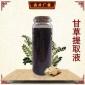 佰珍堂 甘草提取液厂家自销 甘草提取物食品添加 植物甘草萃取精华