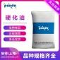 硬化油 盼得厂家硬化油 555-43-1
