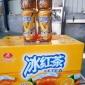 金登河冰红茶500ml,厂家批发,质优价廉,售后无忧