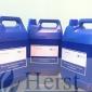 供应Herst透明质酸保湿加工剂,保湿护肤整理剂,护肤保湿加工剂