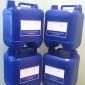 供应Herst牛油果油整理剂,织物整理剂,染整助剂