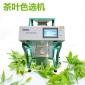 茶叶色选机小型捡梗红茶筛选机分选机绿茶筛选机去梗去黄叶